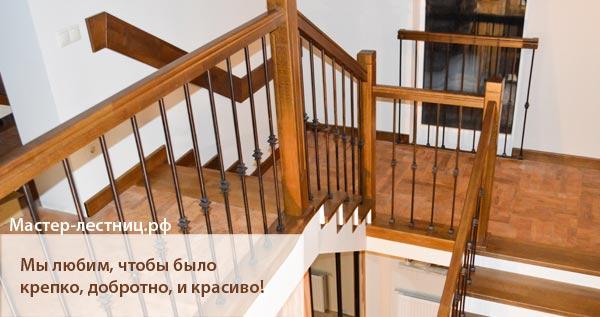 Заказ канапе в офис москва